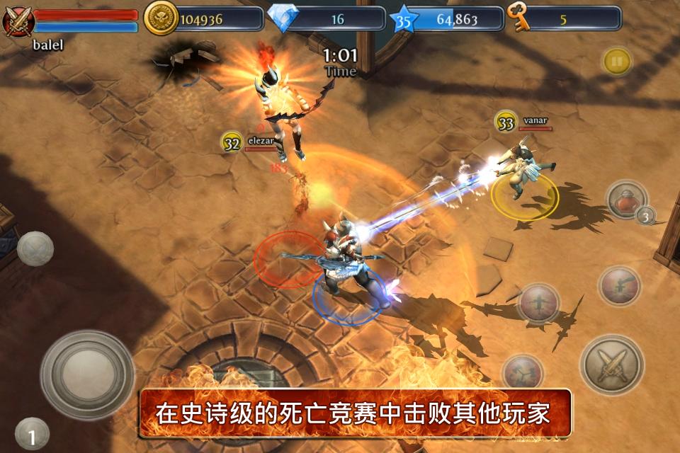 【Gameloft出品大作,免费上架】地牢猎手3